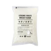 キタノカオリ / 1kg TOMIZ/cuoca(富澤商店)