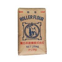 25kg クラフト紙袋入 蛋白10.5% 灰分0.46% 岩手県産ナンブ小麦100% を一本挽きした...