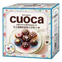 見た目がキュートで食べてもおいしいカップケーキを、かわいらしくDECOできちゃうキットです。2色のペ...