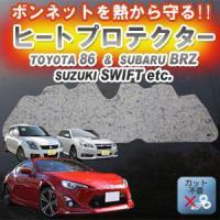 ※価格についてのお願い※こちらの商品は車種により価格が変わります。対象車種に関しましては画像・または...