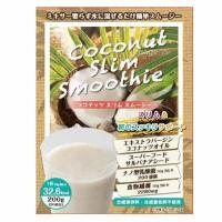 ●エキストラバージンココナッツオイルに、ココナッツミルク、スーパーフードチアシード、ナノ型乳酸菌、オ...