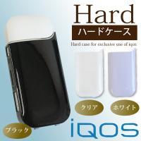 iqos アイコス IQOS iQOS icos 電子タバコ 禁煙 健康 ケース カバー ホルダー ...