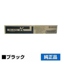 TK8316 トナー 純正 人気トナーです。■京セラ TK8316Kトナー(黒・ブラック):純正品 ...