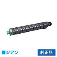 MP C1803 トナー 純正 人気トナーです。■リコー imagio MP トナー C1803(青...