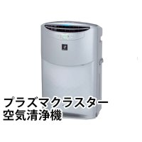 シャープ プラズマクラスター Sharp KI-M850S-S 業務用 加湿 空気清浄機 [代引決済不可]
