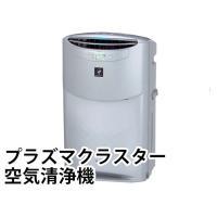 シャープ プラズマクラスター KI-M850A-S 業務用 加湿 空気清浄機 アンモニア臭用