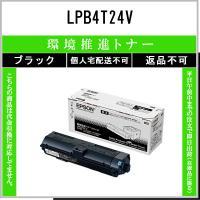 ◆対応機種  LP-S180D ,LP-S180DN ,LP-S280DN ,LP-S380DN  ...