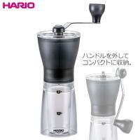 "<font size=""3"">セラミック臼刃採用の コンパクトなコーヒーミル!!<..."