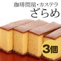 カリッとした食感の高級砂糖使用!! 材料にこだわりを持ち続け無添加、天然蜂蜜、オリゴ糖を使用し、カス...