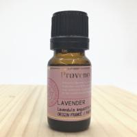 真正 ラベンダー 10mlが1円にてサンプル販売。アロマ 初心者から アロマ 上級者まで必ず持ってい...