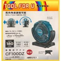 「スライド式Li-ion10.8Vバッテリ仕様」  ●羽根径180mm/最大風速180m/min最大...