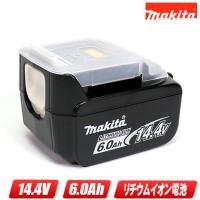 ●メーカ:マキタ(純正品) ●種類:リチウムイオン電池 ●電圧:14.4V ●容量:6.0Ah ●型...
