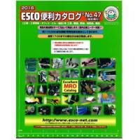 工場・作業現場のプロツール総合カタログ2016年度版 エスコ便利カタログNO.47工具セット・空調機...