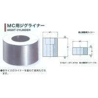 HC501016 MC用ジグライナー   スーパーツール 各サイズのライナーを重ねて使用も出来ます。...