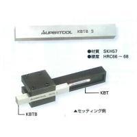 KBTB1 完成バイト スーパーツール 材質 SKH57硬度 HRC66〜68 特殊鋼を適正に熱処理...