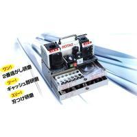 MG-1H 卓上型エンドミル研磨機(ハイス用) ホータス 使えなくなったエンドミルを再生、適用エンド...