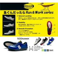RR-22 BLK ディアドラ 安全靴 ロードランナーシリーズ  「サイズは下欄よりお選び下さい。」