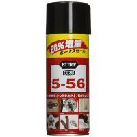 KURE(呉工業) 品番:2004 クレCRC 5ー56 20% 増量缶 320ml+64ml