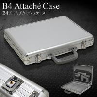 ノートパソコンも収納OK! 軽量設計&豊富なポケットで持ち運びにも便利。 防犯キー付きの安心設計。 ...