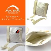 ◆ついで買いセール◆ ARC D'OR アークドール キルティングバッグ ホワイト系 上品な光沢 選べる4種類 ■■ ◇ アークドール AD19