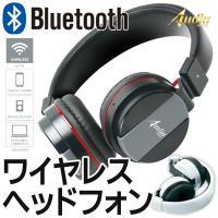 コンパクト&クールなデザインのオーバーヘッドフォン。 およそ145gの超軽量設計と、耳当たりの良いイ...