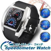 レーシングカーのメーターをイメージした、ユニークな文字盤の腕時計。 スタイリッシュな文字盤に表示され...