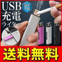 ◆◇ メール便発送で送料無料 ◇◆  燃料も、充電ケーブルも要らない! USBポートに直結してスマー...