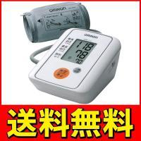 血圧が気になる方へ。 ご家庭での血圧測定はじめませんか。  大きなワンタッチスイッチを押すだけ!スイ...