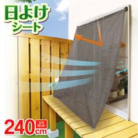 熱い夏や日差しの強い日にはやっぱりコレ! 1枚で何役にもなる便利な日よけシート!  ●お肌はもちろん...