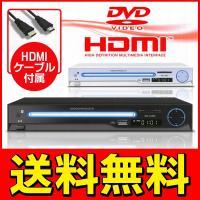 高画質デジタル映像を、HDMIケーブル1本で簡単出力。 CD音楽も、PC要らずで手軽にデジタル録音。...