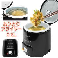 卓上でお手軽カンタン調理♪ 火を使わない電気式だから、誰でも安全に使用できます!  ◆調理しやすいダ...