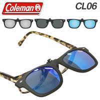 送料無料/規格内 コールマン Coleman ウェリントン型 偏光サングラス クリップオン 跳ね上げ式レンズ 携帯ケース付き メガネに簡単装着 UVカット ◇ CL06