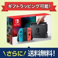 【セット内容】  ・Nintendo Switch本体:1台  ・Joy-Con(L) ネオンブルー...