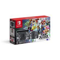 Nintendo Switchに、大乱闘スマッシュブラザーズ SPECIALオリジナルデザインのドッ...
