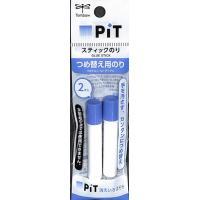 トンボ鉛筆 TOMBOW PR-PC2P [消えいろPIT ほそみ専用 つめ替え用のり 2本入り]