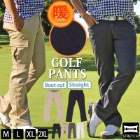 ゴルフウェアー/ゴルフパンツ  ストレートデザインとブーツカットデザインの2タイプ! 保温性抜群の起...