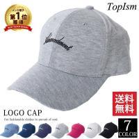 キャップ メンズ 帽子 ローキャップ 無地 刺繍 文字ロゴ ベースボール ゴルフ 野球帽 スポーツ セール アウトドア 夏 メンズファッション