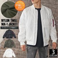 メンズミリタリージャケット/MA1 しっとりとした肌触りの良いスーツ生地を使用した都会的センス抜群の...