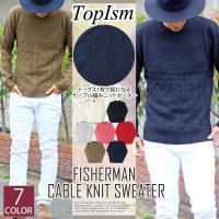 メンズニット/メンズセーター 3色のカラー配色がカラフルで秋冬コーディネートのアクセント抜群のラーベ...