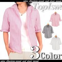 メンズシャツ/ダンガリーシャツ 襟&袖口にワイヤーを取り込み自分スタイルが作れる着回し度抜群の しわ...