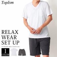 ポケット付Vネック無地Tシャツとスウェット素材のショートパンツの上下セット。  サイズ:単位(cm)...