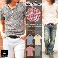 メンズカットソー  ニットのような雰囲気で2色の糸を織合わせた半袖Tシャツナチュラルカットソー! 大...