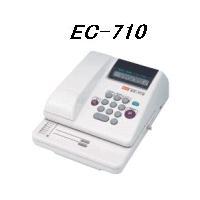 【即納・送料無料!】マックス EC-710   累計機能付き 最大12桁印字