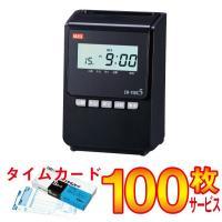 MAX(マックス) タイムレコーダー ER-110S5【送料無料】  下取りで1000円値引き中  ...