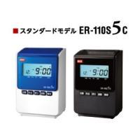 ■商品名 MAX タイムレコーダー ER-110S5C ■保証 メーカー3年保証 ■品番 ER901...