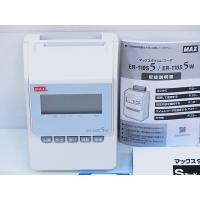 MAX マックス ER-110S5W タイムカード100枚サービス  ■電波時計内蔵モデル  専用タ...