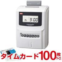 【送料無料】MAX マックス ER-201S2/PC タイムレコーダー タイムロボ  ■給与計算ソフ...
