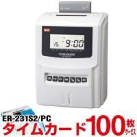 MAX マックス タイムロボ ER-231S2/PC 本体 メーカー3年保証  PC接続タイプのタイ...
