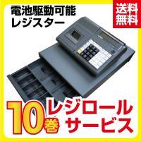 メーカークローバー電子 商品名:クローバー電子 JET-B100T オリジナルカラー 電池駆動可能 ...