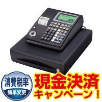 メーカー:カシオ 商品名:カシオ レジスター 本体 NL-300 ブラック 消費税率自動変更 外形寸...